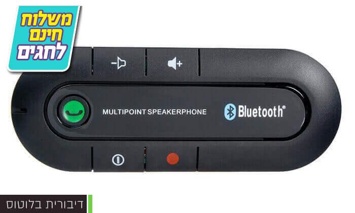 5 דיבורית Bluetooth לרכב- כולל משלוח חינם!