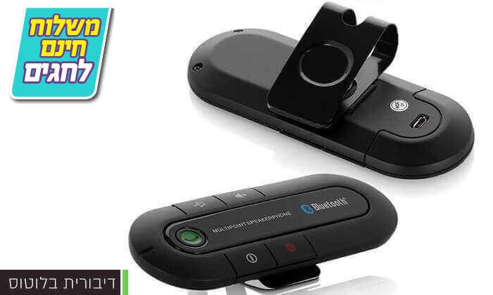 6 דיבורית Bluetooth לרכב- כולל משלוח חינם!