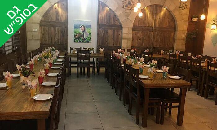3 ארוחת בוקר זוגית במסעדת סנדיאן, בית ג'אן