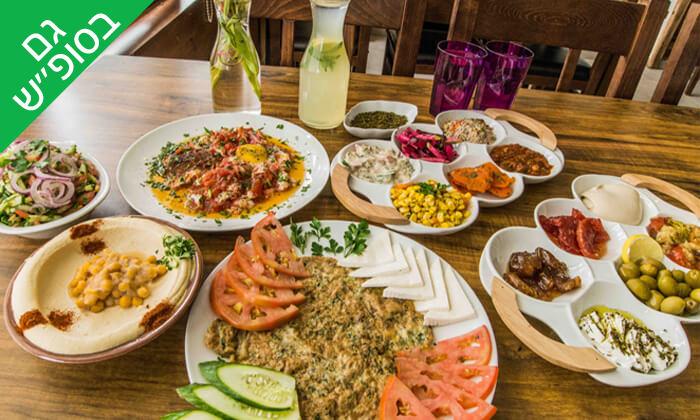 4 ארוחת בוקר זוגית במסעדת סנדיאן, בית ג'אן