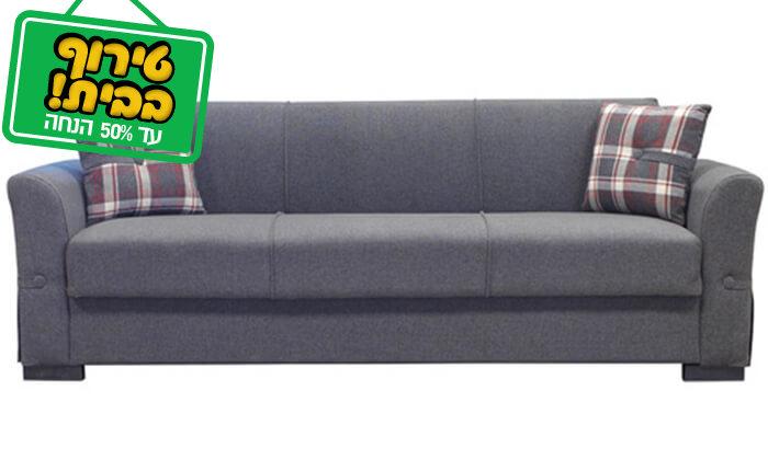 3 ספה תלת מושבית BRADEX
