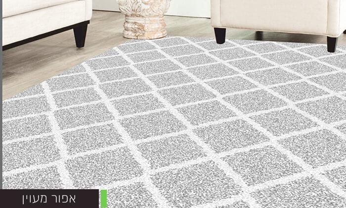 13 שטיח לסלון דגם שאגי