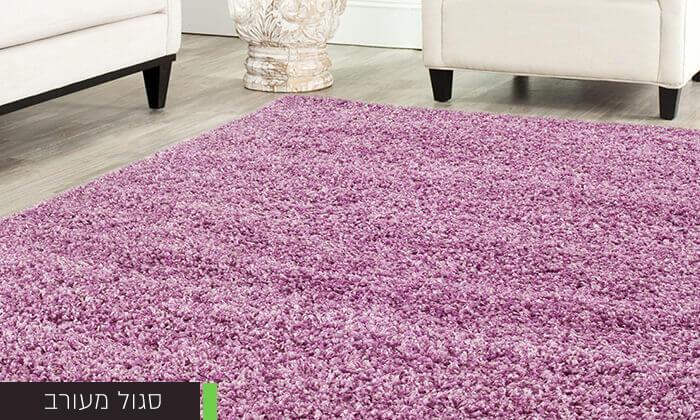 11 שטיח לסלון דגם שאגי