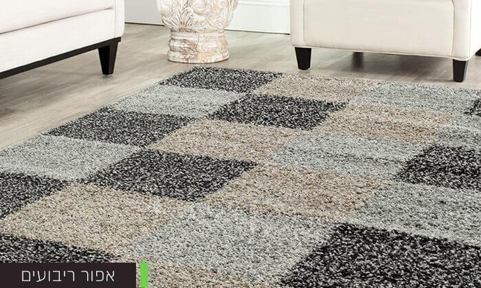 9 שטיח לסלון דגם שאגי