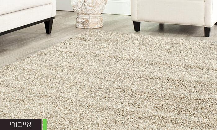 5 שטיח לסלון קטן דגם שאגי