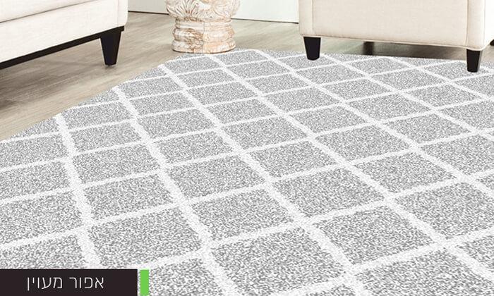 3 שטיח לסלון גדול שאגי