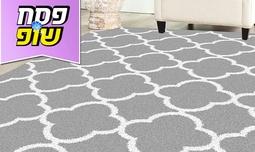 שטיח לסלון גדול דגם שאגי