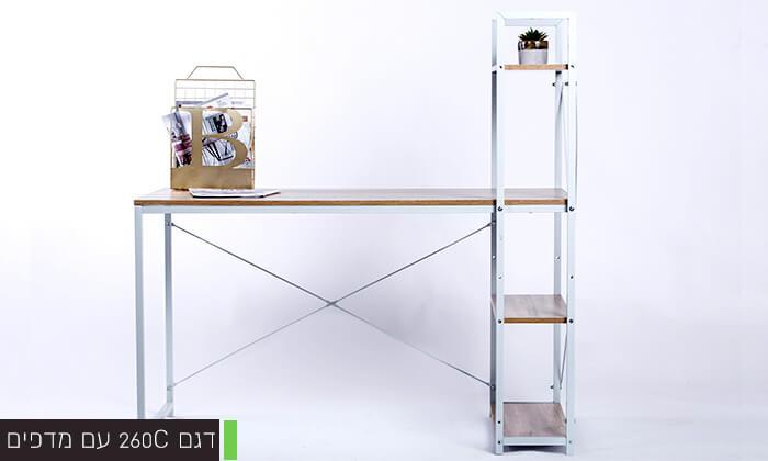 3 פינת מחשב
