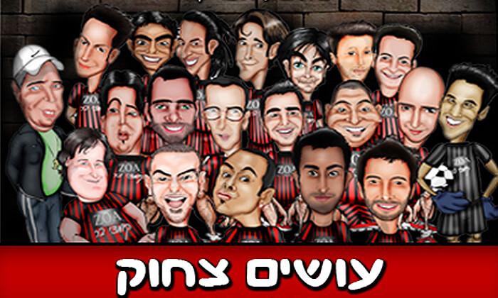2 קומדי בר תל אביב - מופע הסטנד אפ עושים צחוק