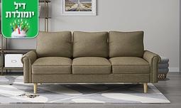 ספה תלת מושבית דגם ARTO