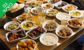 ארוחה זוגית במסעדת סמיר