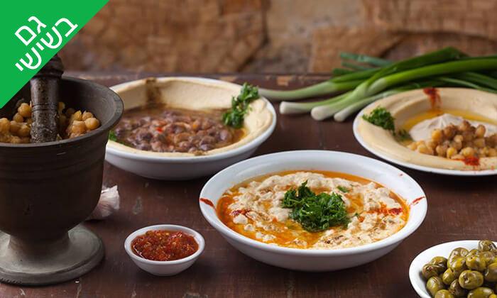 3 ארוחה זוגית במסעדת סמיר, רמלה