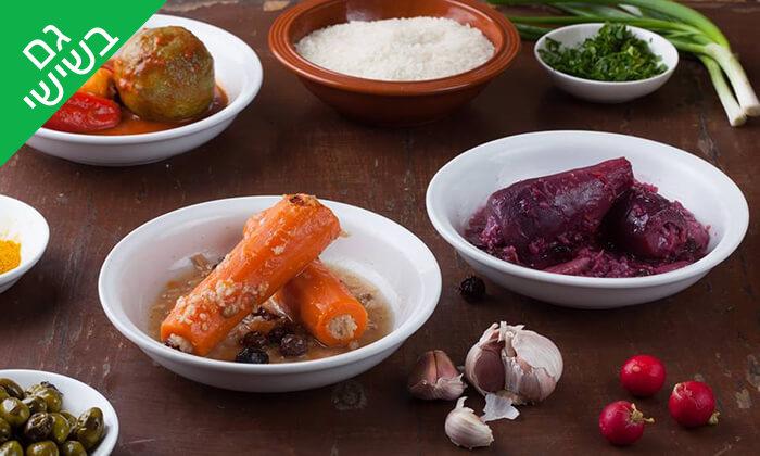 4 ארוחה זוגית במסעדת סמיר, רמלה