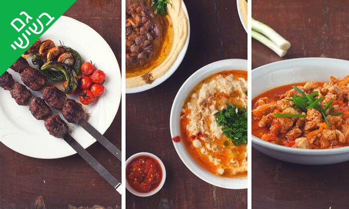 6 ארוחה זוגית במסעדת סמיר, רמלה