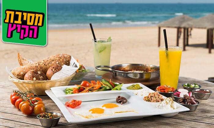 2 ארוחת בוקר זוגית במסעדת ארמאיס, אשדוד