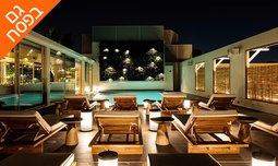 5* Marriott באתונה, כולל פסח