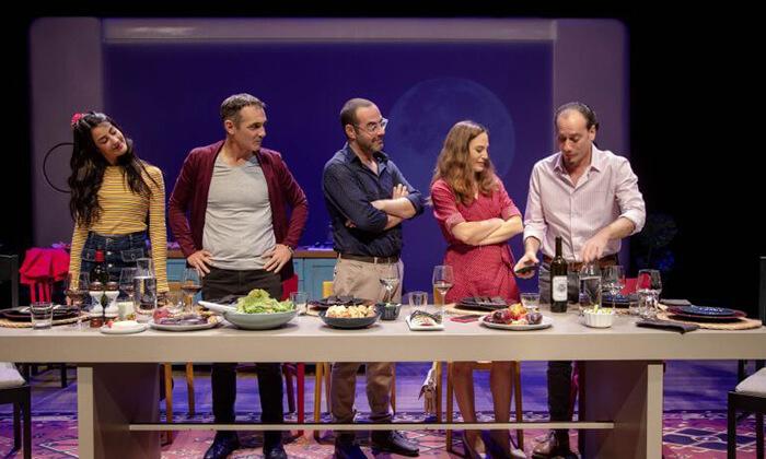 7 זרים מושלמים - כרטיסים להצגה בתיאטרון הבימה, תל אביב