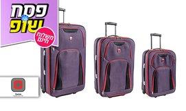 סט 3 מזוודות SWISSשני גלגלים
