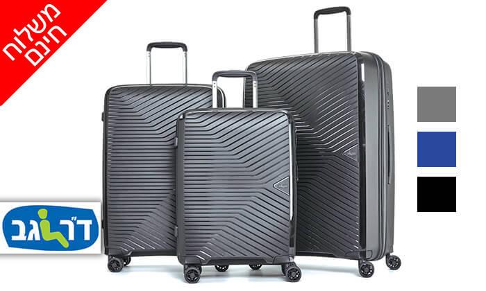 """2 שלישיית מזוודות ד""""ר גב Travel -  משלוח חינם!"""