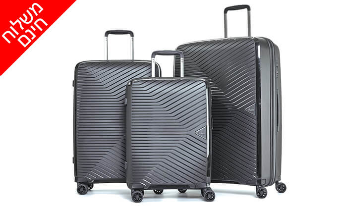 """4 שלישיית מזוודות ד""""ר גב Travel -  משלוח חינם!"""