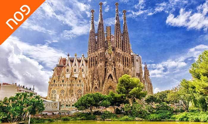 3 פסח בברצלונה - טפאסים וסנגריות, שופינג בכל פינה ומגוון אתרים מפורסמים