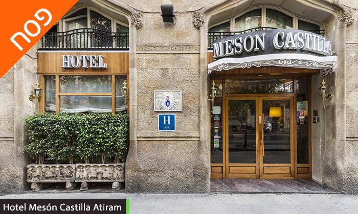 5 פסח בברצלונה - טפאסים וסנגריות, שופינג בכל פינה ומגוון אתרים מפורסמים