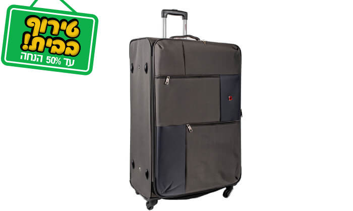 12 סט 3 או 4 מזוודות בד SWISS TRAVEL PREMIUM