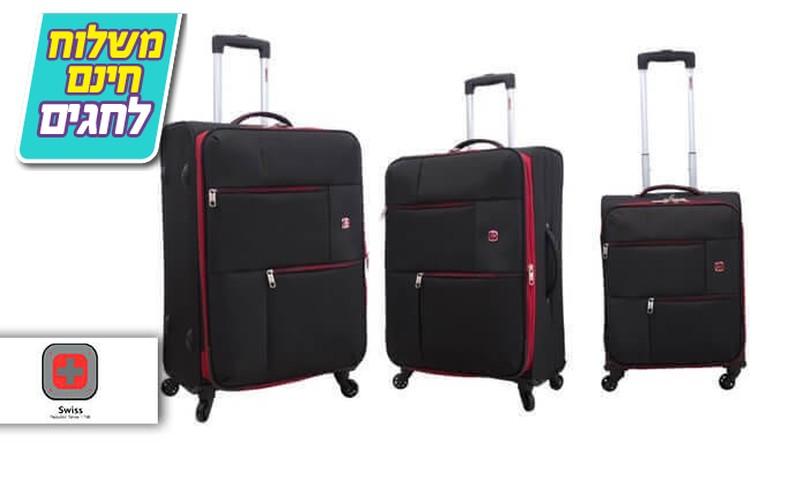 סט 3 מזוודות בד SWISS TRAVEL