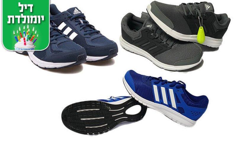 נעליים לגברים אדידס ADIDAS