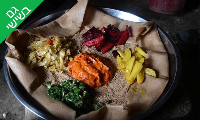 4 לליבלה Lalibela תל אביב - ארוחה אתיופית מסורתית