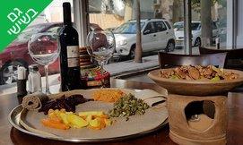 ארוחה אתיופית ב'לליבלה'