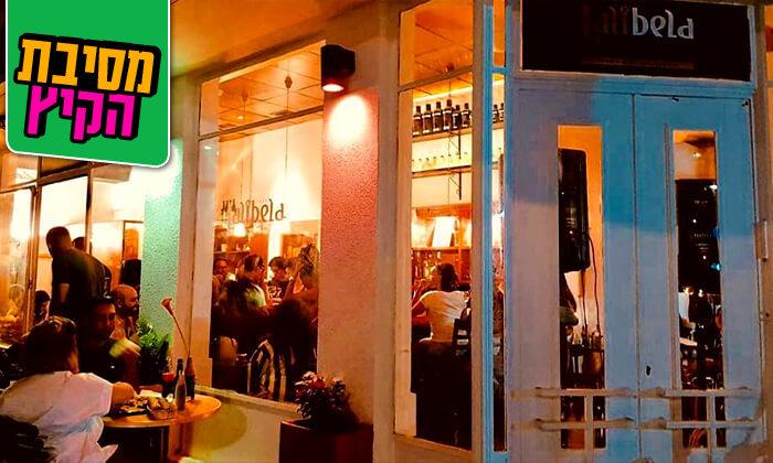 3 לליבלה Lalibela תל אביב - ארוחה אתיופית מסורתית