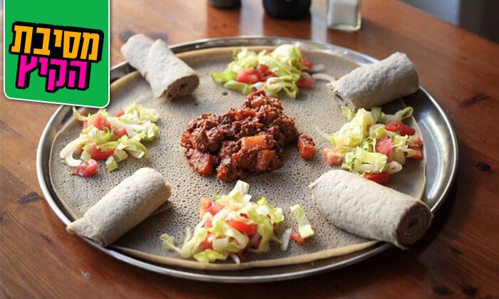 7 לליבלה Lalibela תל אביב - ארוחה אתיופית מסורתית