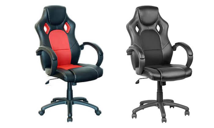 5 כיסא מנהלים לגיימינג MY CASA