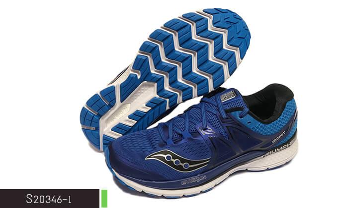 6 נעלי ריצה לגברים סאקוני Saucony