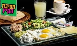 ארוחת בוקר זוגית בקאזה ביץ'