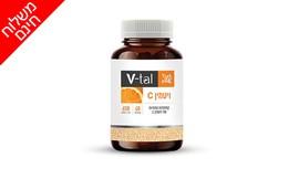 ויטמין סי - 60 קפסולות צמחיות