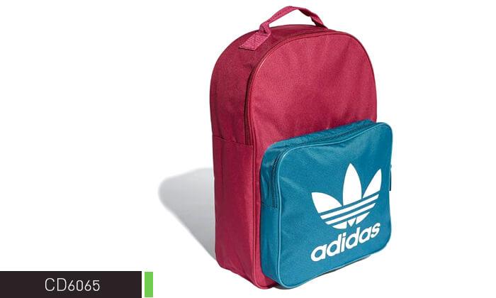 5 תיק גב אדידס Adidas