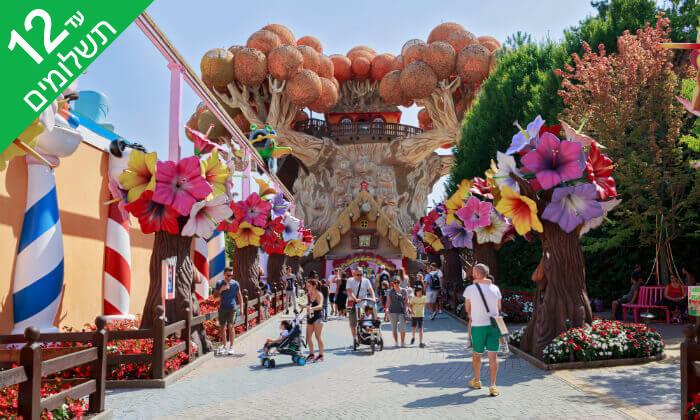 4 יולי-אוגוסט בצפון איטליה - טיול מאורגן למשפחות כולל פארקים, תקף גם בסוכות