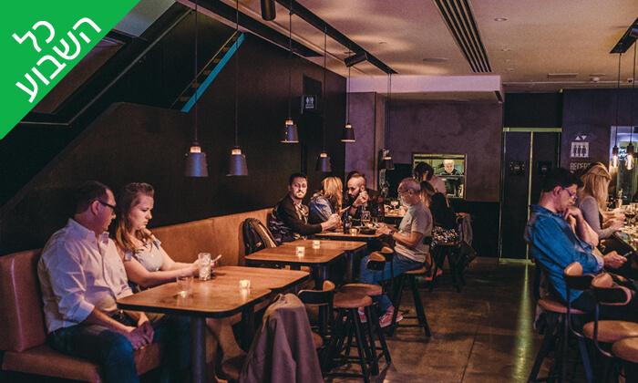 6 קוקטיילים וטאפסים לזוג בבר מלון אולטרה, תל אביב