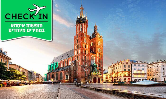 """2 חופשה בקראקוב, כולל סופ""""ש - תרבות, מסעדות ושופינג"""