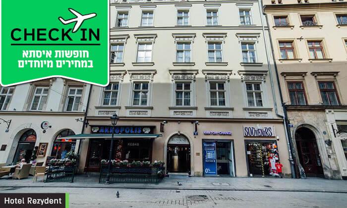 """6 חופשה בקראקוב, כולל סופ""""ש - תרבות, מסעדות ושופינג"""