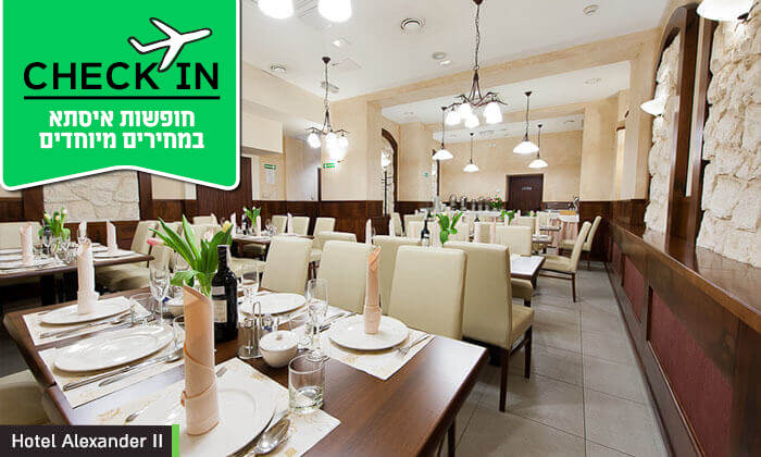 """10 חופשה בקראקוב, כולל סופ""""ש - תרבות, מסעדות ושופינג"""