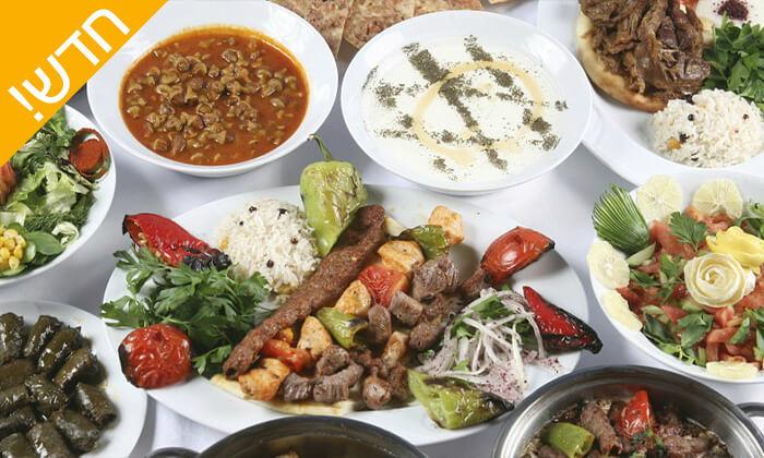 2 מסעדת ח'אלד עדוי, נווה שאנן חיפה - שובר הנחה