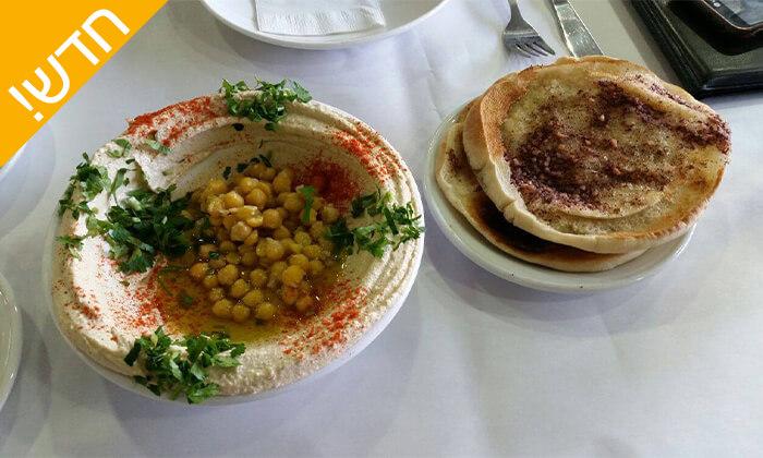 4 מסעדת ח'אלד עדוי, נווה שאנן חיפה - שובר הנחה