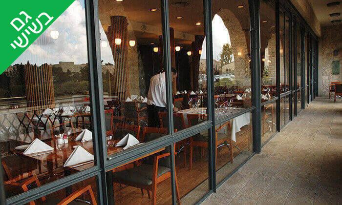 4 ארוחה זוגית במסעדת מונטיפיורי הכשרה, ירושלים