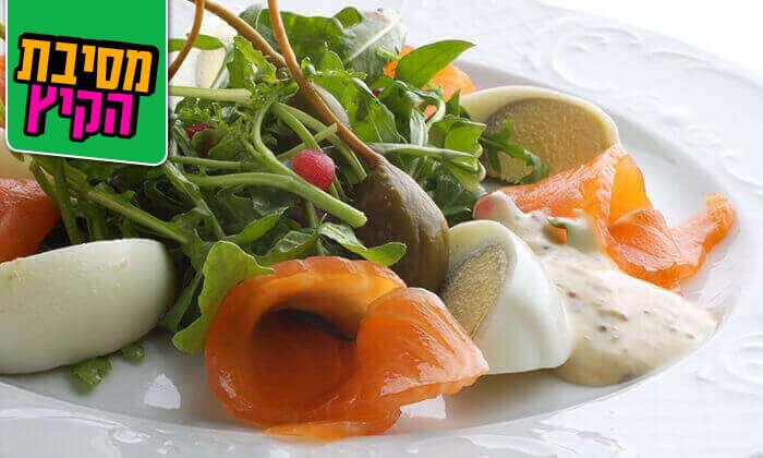 5 ארוחה זוגית במסעדת מונטיפיורי הכשרה, ירושלים