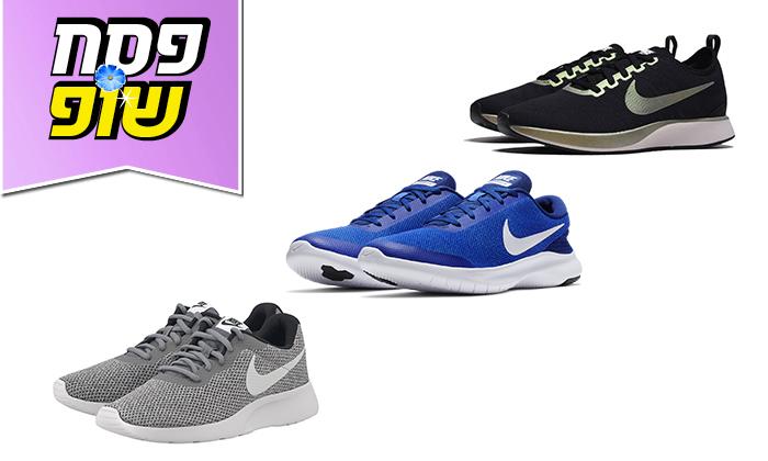 2 נעלי ספורט נייק NIKE