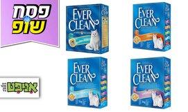 3 יחידות חול חתולים EVER CLEAN