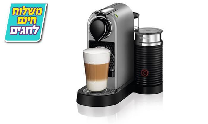 2 מכונת קפה נספרסו Nespresso - משלוח חינם!